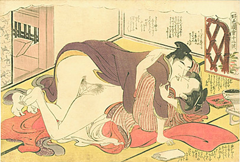 Erotic Prints for the Twelve Months (Koshoku zue juniko)