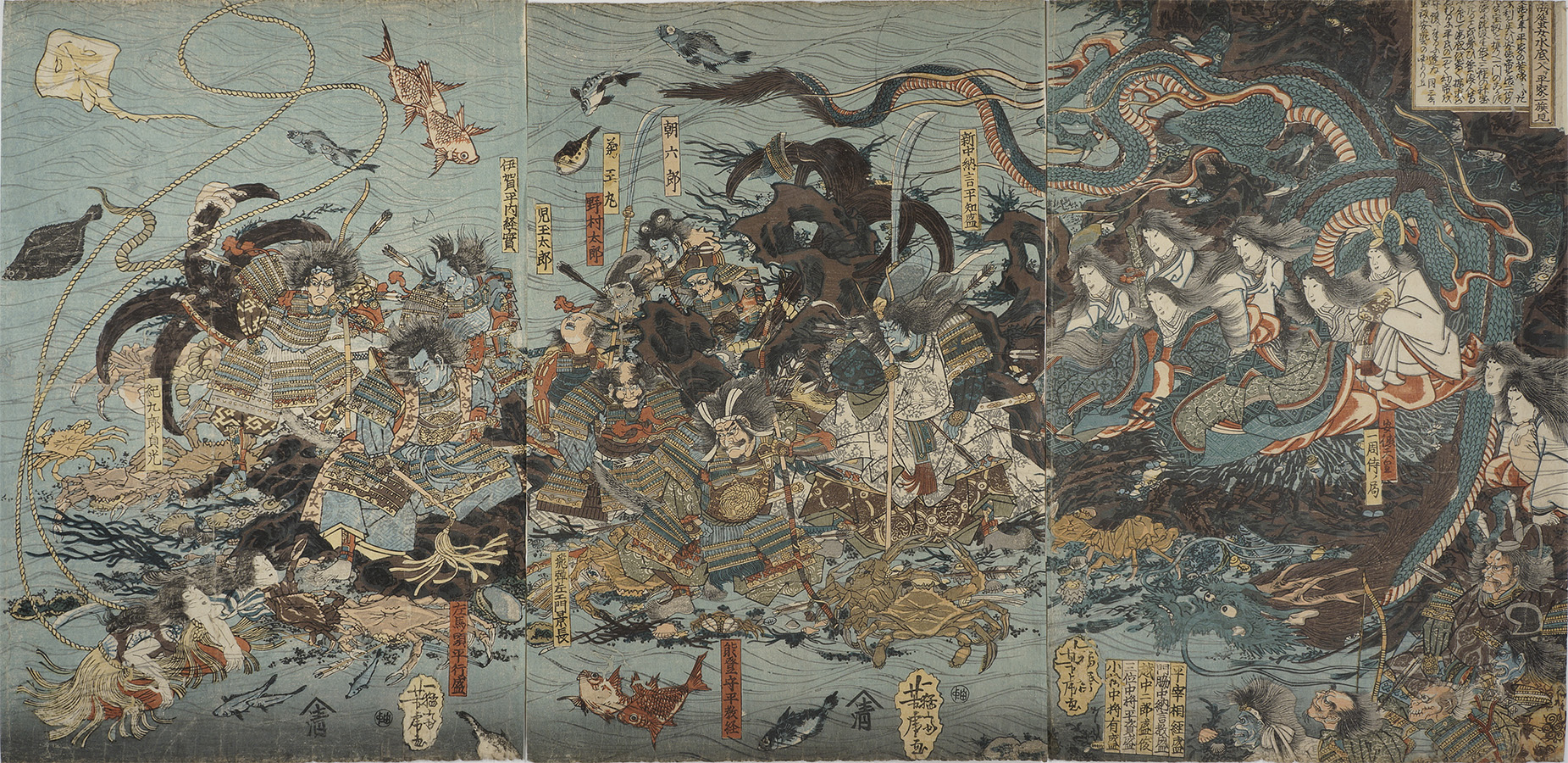 Yoshitoshi Ghosts Japanese Woodblock Print Stuart Jackson