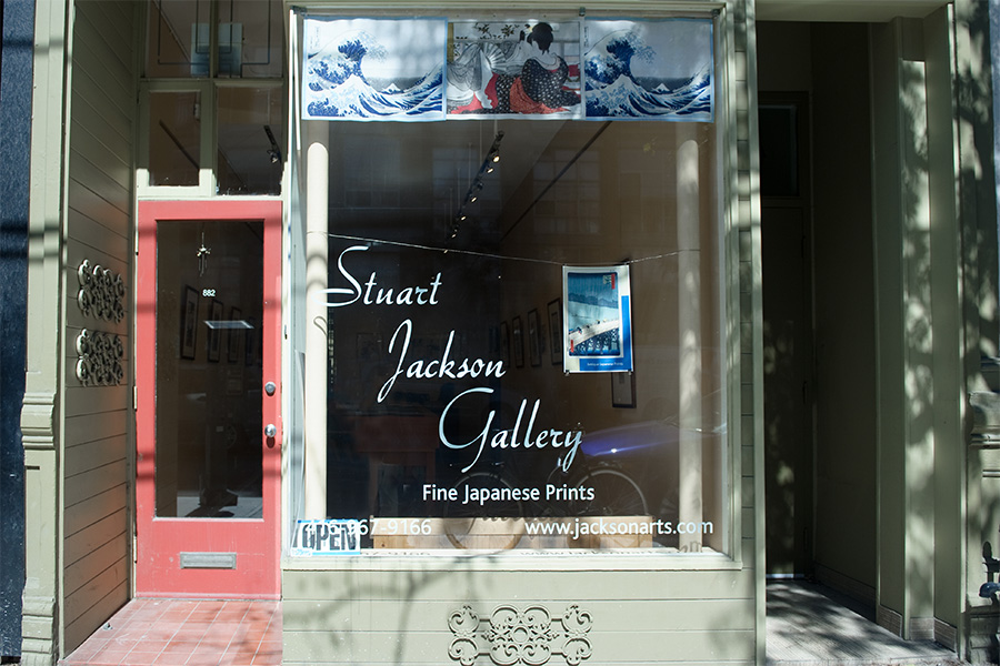 Stuart Jackson Gallery Shop